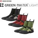 アトム グリーンマスターライト No.2622 ATOM ワークシューズ 作業靴 ガーデニング ブーツ アウトドア 農作業 おしゃ…
