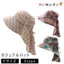 nomodo カジュアルガーゼハット NMD110 フリーサイズ 全3種 帽子 日よけ 紫外線 暑さ対策 夏 熱中症 対策 農業女子 レ…