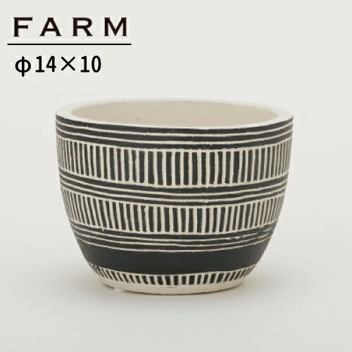 あす楽対応 FARM ラウニ 14 K 57014 直径14cm 鉢カバー フラワーポット 観葉植物 インテリア インテリアグリーン おしゃれ