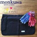 モンクワ monkuwa ガーデニングエプロンとPUキュート 手袋 ドット柄 2色セット 農作業 農業女子 レディース 女性用 園…