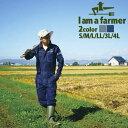 I am a farmer メンズストレッチデニム オーバーオール Imf9819 農作業 つなぎ おしゃれ メンズ ガーデニング 作業服 …