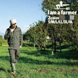 I am a farmer メンズ格子織 オーバーオール Imf9210 農作業 つなぎ おしゃれ メンズ ガーデニング 作業服 農作業着 大きいサイズ 野良着 ツナギ オールインワン 園芸 父の日 敬老の日 プレゼント ギフト T志 代引不可