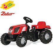 ローリートイズ足こぎトラクターZETORKIDRT012152組立要Rollytoys足けり乗用玩具乗り物子どもプレゼントギフト