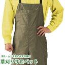 草刈り サロペット G-300 ディック エプロン 作業着 つなぎ 作業服 ガーデニング 家庭菜園 園芸 農業 農作業 メンズ …