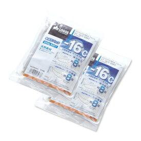 ロゴス LOGOS 保冷剤 長時間 持続 氷点下パックGT-16℃ ソフト 550g 2個セット 強力 長持ち 買い物バッグ 保冷 ミニ アイスパック 蓄冷剤 お弁当 クーラーボックス アイスボックス 保冷バッグ アウトドア 三冨D