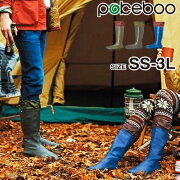 アトムpokebooポケブーレインブーツロングレインシューズレディースメンズATOM長靴ワークシューズ作業靴ロングブーツ農作業ガーデニングアウトドアおしゃれ園芸農業防水プレゼントギフト