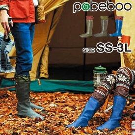 アトム pokeboo ポケブー レインブーツ ロング レインシューズ レディース メンズ ATOM 長靴 ワークシューズ 作業靴 ロングブーツ 農作業 ガーデニング アウトドア おしゃれ 園芸 農業 防水 プレゼント ギフト