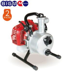 丸山製作所 エンジンポンプ BP2521A 丸山2サイクルエンジン ポンプ 散水 農業 農機 洗浄 BIGM 金TD