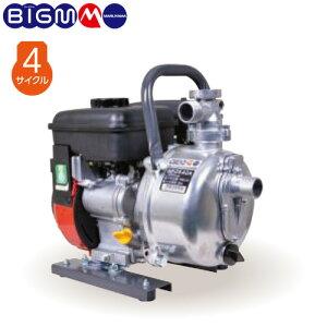 丸山製作所 エンジンポンプ BP2540A 三菱4サイクルエンジン ポンプ 散水 農業 BIGM 金TD