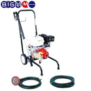 丸山製作所 高圧洗浄機 エンジン GSW15C-H 本田4サイクルエンジン 洗浄 農業 BIGM 金TD