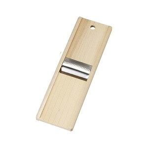 四季彩菜両面調理器 スライサー カッター 両面調理器 千切り 木製 ステンレス 日本製 42008 小柳産業 H