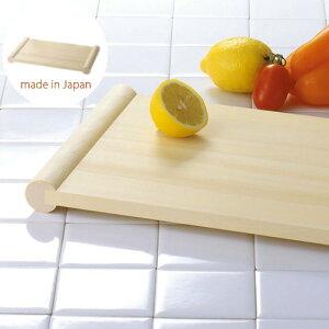 ひのき清潔 浮かせ両面まな板 41×24cm 木製まな板 両面 まな板 おしゃれ ひの木 ヒノキ 檜 桧 木製 日本製 10057 小柳産業 H