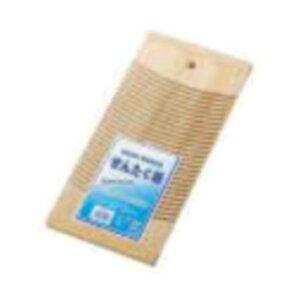洗濯板 小 日本製 木製 ウォッシュボード せんたく板 洗濯グッズ 洗濯用品 手洗い ランドリーグッズ 24001 小柳産業 H