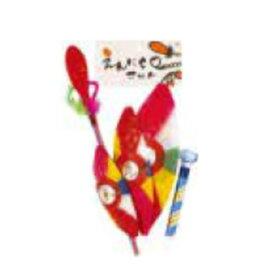 えんにちセット 紙風船 巻きとり笛 縁日 お祭り おもちゃ 玩具 子供 外遊び 48064 小柳産業 H
