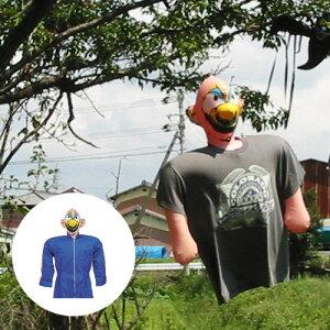 鳥 害 対策 グッズ かかしBOY 6個入 K-001 避け 鳥よけ 野鳥 防鳥 防獣 動物 庭 畑 農業 撃退 龍宝丸