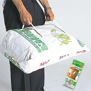ネルパック おこめ長持ち袋 30kg 米 保存 しっかり 密閉 虫 酸化 防止 一色本店 ハオDNZZ