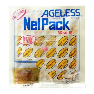 ネルパック用 補充用 エージレス 30kg用 1袋 米 新鮮 保存 しっかり 一色本店 ハオDNZZ