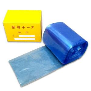 散布ホース 粉剤用 DL-40 折径 120mm × 40m (箱:黄色) 散布 ホース 粉剤 噴霧器 動噴ホース 新TDNZZ