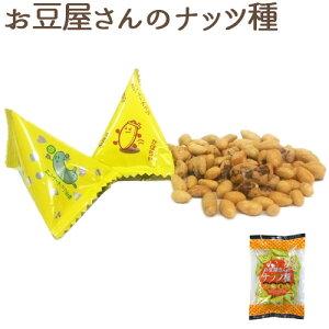 お豆屋さんのナッツ種 100g ひまわり かぼちゃ カシューナッツ クルミ 小分け ギフト ミックスナッツ おやつ つまみ 家飲み 宅飲み 保存食 非常食