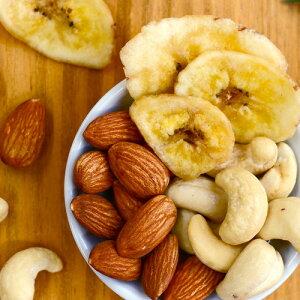 お試し スイーツ ナッツ&フルーツ バナナ 35g 無塩 ローストアーモンド カシューナッツ ドライフルーツ ギフト おやつ つまみ 家飲み 宅飲み 保存食 非常食
