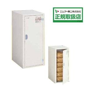 米保管庫 こめっ庫 スタンダードタイプ RSE-T06C 組立式 米 保管 多目的収納 家庭用 エムケー精工 金T 代引不可