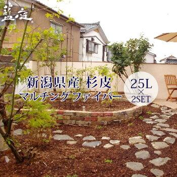 新潟県三条市の造園業、お庭のことなら藍庭