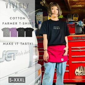 VIVIDLY MAKE IT TASTY! Tシャツ ダーク ガーデニング 農作業 園芸 菜園 農業女子 可愛い オシャレ 農作業着 アウトドア 野良着 プレゼント ギフト