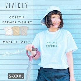 VIVIDLY MAKE IT TASTY! Tシャツ ガーデニング 農作業 園芸 菜園 農業女子 可愛い オシャレ 農作業着 アウトドア 野良着 プレゼント ギフト
