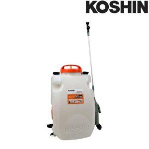 充電式噴霧器 SLS-15 容量15L [縦型二頭口 / カバー付泡状除草噴口] 重量3.6kg 工進 KOSHIN 背負式 除草 消毒 散布 シB 代引不可