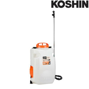 充電式噴霧器 SLS-15H 容量15L 最高圧力1.0MPa [自在一頭口噴口 / 縦型二頭噴口] 重量3.8kg 工進 KOSHIN 背負式 消毒 散布 シB 代引不可