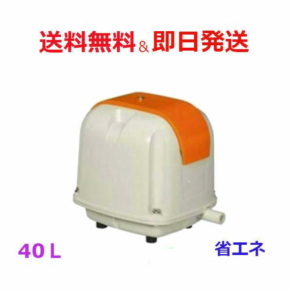 安永(ヤスナガ YASUNAGA) エアーポンプ AP-40P [浄化槽 エアーポンプ エアポンプ ブロワー ブロアー AP40P]