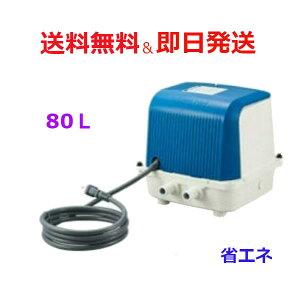 【2年保証対象】テクノ高槻 HIBLOW DUO-80 【CP-80Wの後継機】 [浄化槽 エアーポンプ エアポンプ ブロワー ブロアー ハイブロー TECHNO DUO80 ]