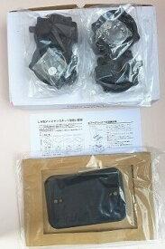 安永 メンテナンスキット LW-150/LW-200/LW-200(S)/LW-250【チャンバーブロック エレメント パッキン エアーポンプ用】