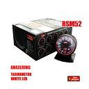 オートゲージ タコメーター RSM 52Φ エンジェルリング ホワイトLED 回転数 オーバーレブ マニュアル ワーニング…