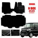 ホンダ N-BOX エヌボックス JF1 JF2 フロアマット マット カーマット カーペット 内装 ブラック 黒 スライドシート選…
