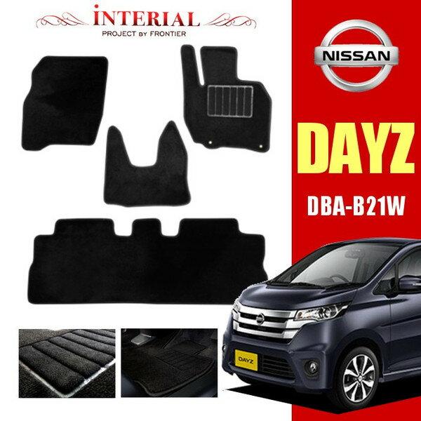 日産 ニッサン DAYZ デイズ B21W フロアマット カーペット カーマット マット 一台分 黒 ブラック 裏面滑りにくい新素材 即納