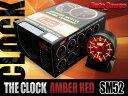 オートゲージ 時計 SM 52Φ スモークレンズ アンバーレッドLED 時刻 追加 メーター 即納 送料無料