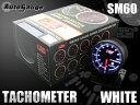 オートゲージ タコメーター SM 60Φ ホワイトLED ワーニング 回転数 マニュアル 5MT 86 ワークス 軽トラ オーバーレブ デフィ 即納 送料無料