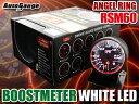 オートゲージ ブースト計 RSM 60Φ エンジェルリング ホワイトLED 加圧 ターボ タービン ブロー ブースト コントローラー 追加 メーター 即納 送料...