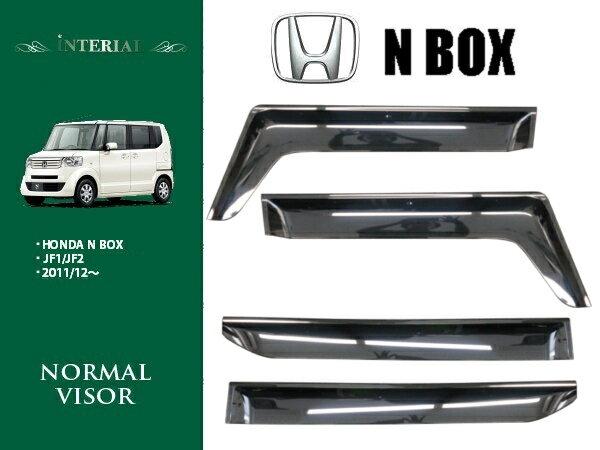 ドアバイザー N-BOX・カスタム JF1/JF2 (※N-BOXスラッシュには不適合)平成23年12月〜平成29年8月 取付説明書付き 即納 送料無料