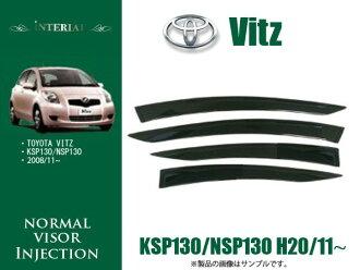 有有丰田vitz vittsubittsu现行的KSP130/NSP130门面罩/旁边面罩/面罩国产双面胶使用国内厂商材料专用的固定装置的装设说明书的立即交纳