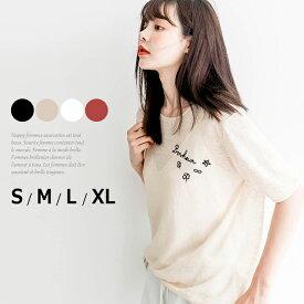 リネン Tシャツ レディース 半袖 透け感  シースルー サマーニット サマーセーター カットソー 大人 カジュアル S M L XL 小さいサイズ 大きいサイズ □□□