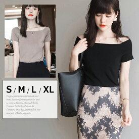 ボートネック 半袖 薄手 サマーニット Tシャツ レディース 夏 涼しい トップス 茶 黒 小さいサイズ 大きいサイズ S M L XL LL □□