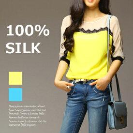 100%シルク大流行ネオンカラーの大人シースルーシフォントップス半袖クルーネックブラウス/無地/レディースファッション