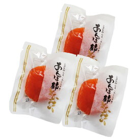 会津みしらず あんぽ柿 個装(大) 3個セット*