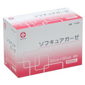 白十字 ソフキュアガーゼ 20×20cm 4折 200枚入 医療用不織布ガーゼ