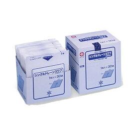 白十字 シングルドレーンスワブ 1枚入×30袋 (滅菌済 医療用不織布)