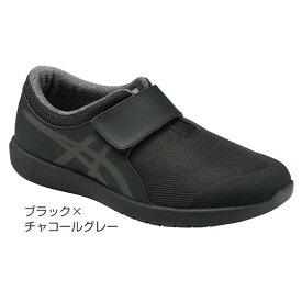 アシックス ライフウォーカー501(W) /ブラック×チャコールグレー 23.0cm(足囲3E相当)
