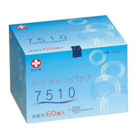 白十字 モイスキンパッド7510 60袋入 (滅菌済 外科用パッド)