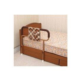 吉野商会 ささえ普通型(木製ベッド用手すり)